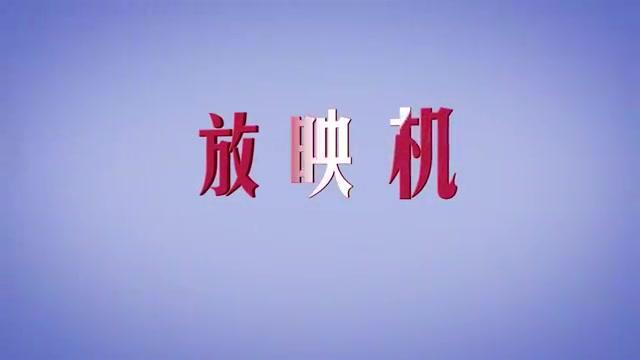 这部华语动作大片巨星云集,当年汇集了顶级幕后阵容,非常炫酷