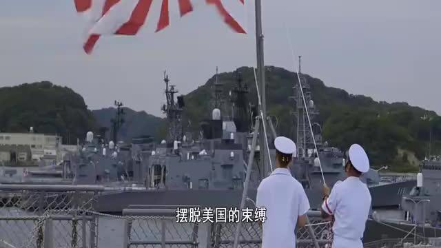 这个新首相不简单!一次性投入5万亿军费,创日本历上最高记录