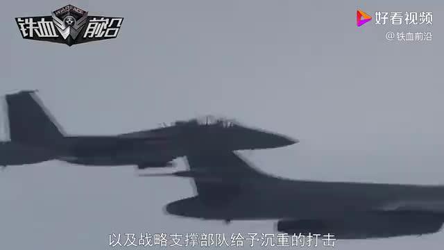 疫情关键时刻,美4架战略轰炸机挂弹起飞,向多国发出明确信号!