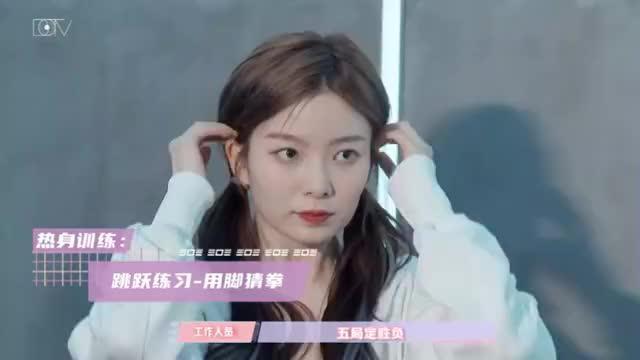 硬糖少女:希林跟王艺瑾对视后突然就紧张了