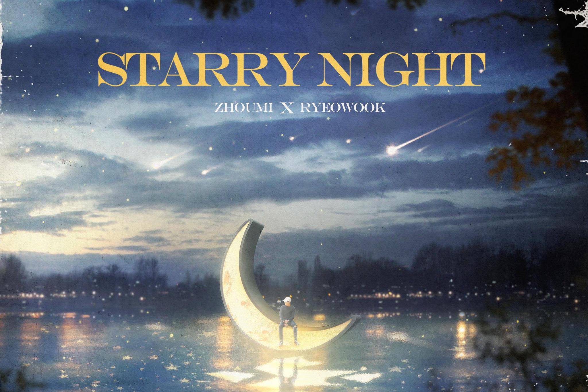 周觅新曲《Starry Night》及特别Video将于今天下午5点公开!