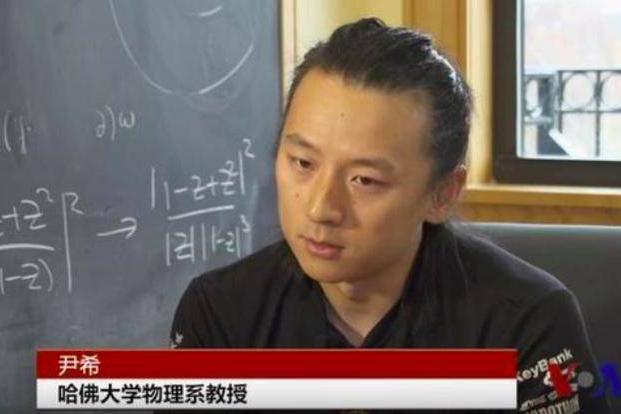 12岁读中科大,17岁成为哈佛博士,神童尹希如今怎么样了?
