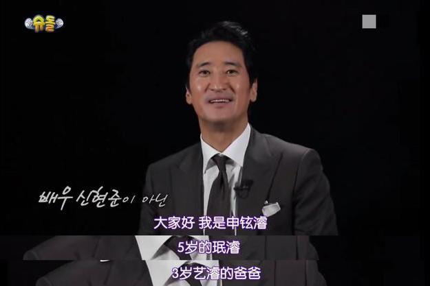 53岁韩星将经纪人当下人使唤13年?月薪3000元,还不如便利店兼职