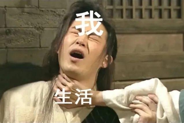 看了北京人大附中的家长背景后, 我惊呆了...