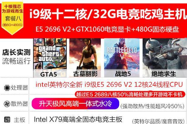 科普:电商平台上2000元的i9级主机有什么猫腻?——CPU篇