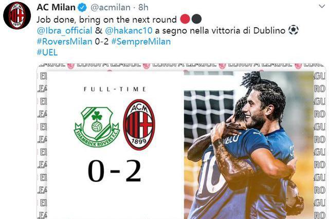 伊布恰尔汉奥卢破门AC米兰完胜晋级