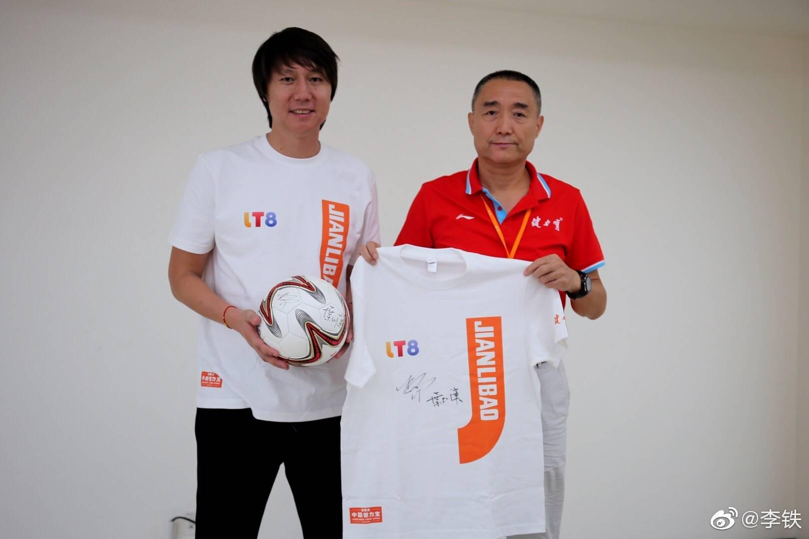 国足主帅李铁表示:常回家看看,健力宝对于我来说真的就像家一样