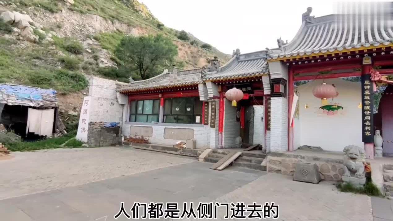半山腰上的寺院,隐藏着一处神奇的泉眼,就连村中老人都说奇怪