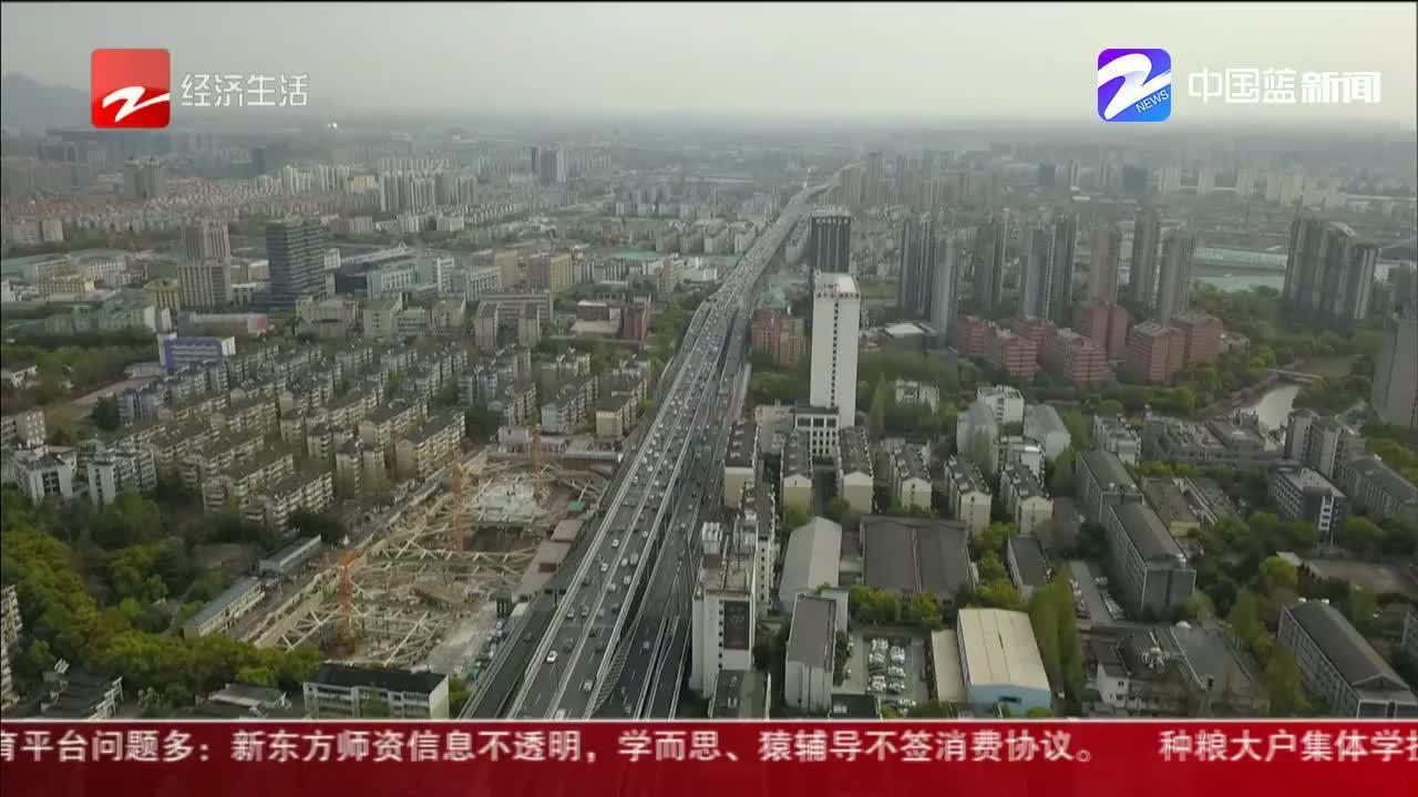 杭州恢复高架限行第一天 有车主上班快了20分钟