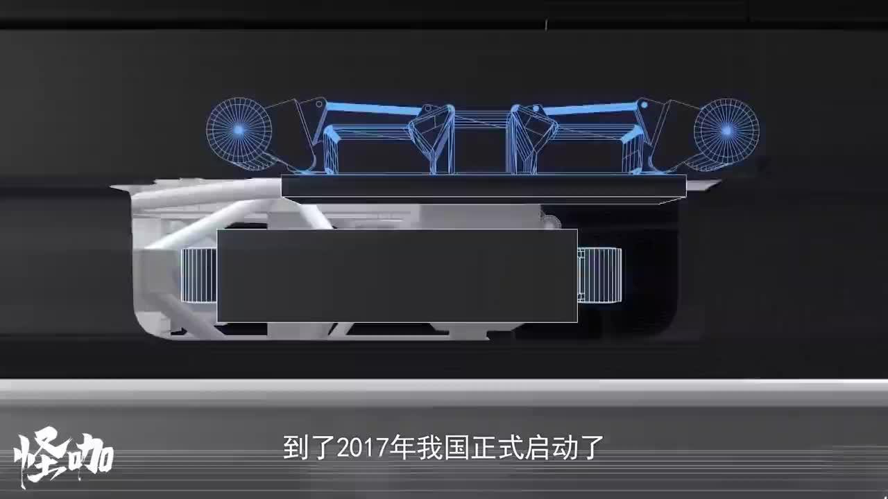 高铁刚出现就落伍中国将发明超级高铁时速可达4000KM