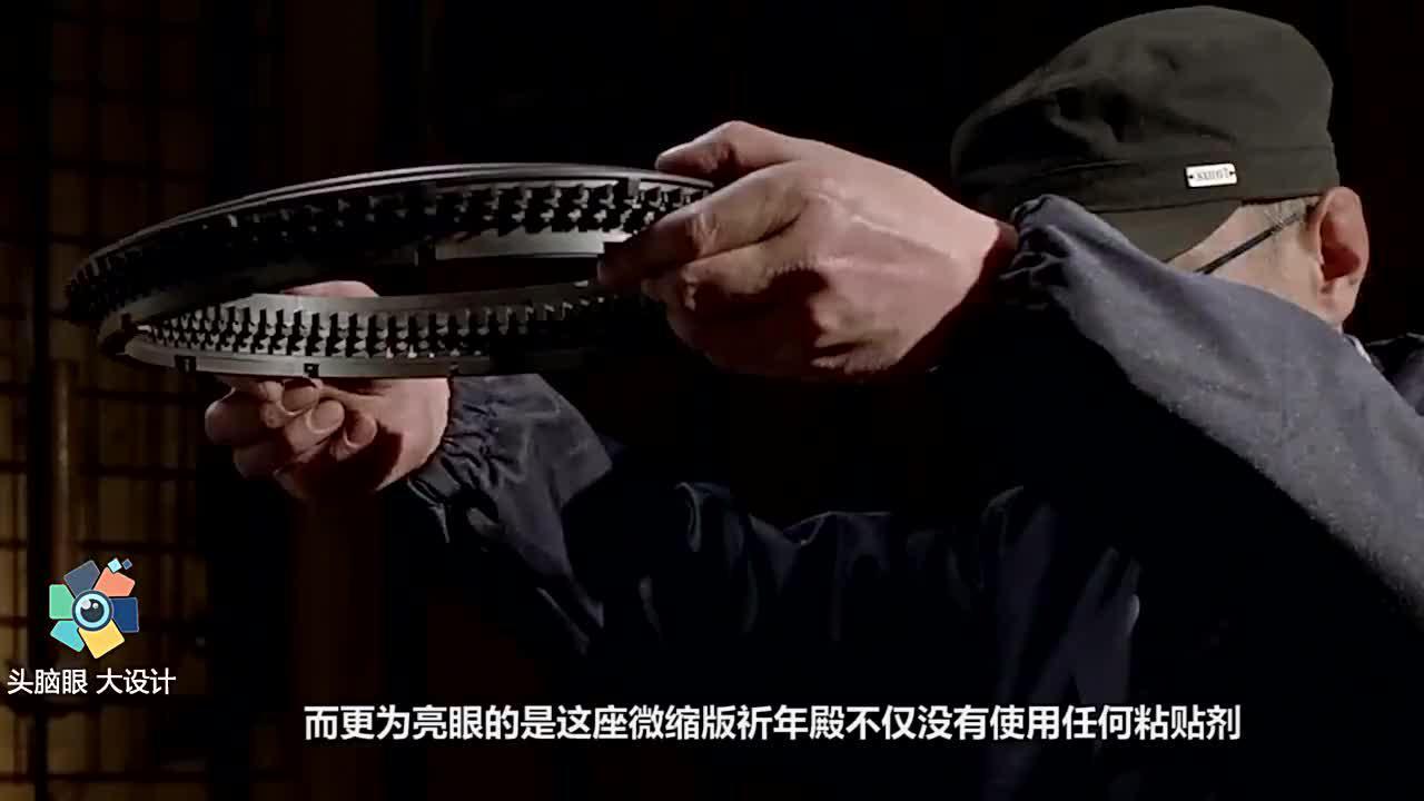 上海60岁老人,5年时间10万道工序,微缩版天坛没用一根钉子