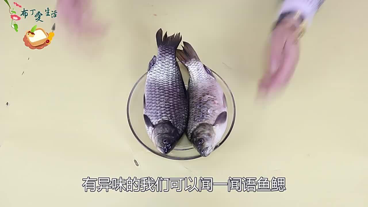 买鱼时,这几种鱼千万不要买!老渔民教你妙招,挑到的鱼鲜香味美