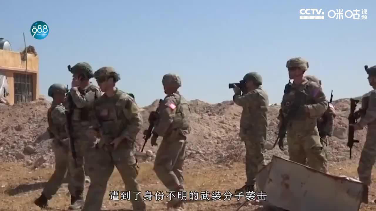 矛盾加剧!美军车队突遇武装分子伏击,双方剧烈交火致多人受伤