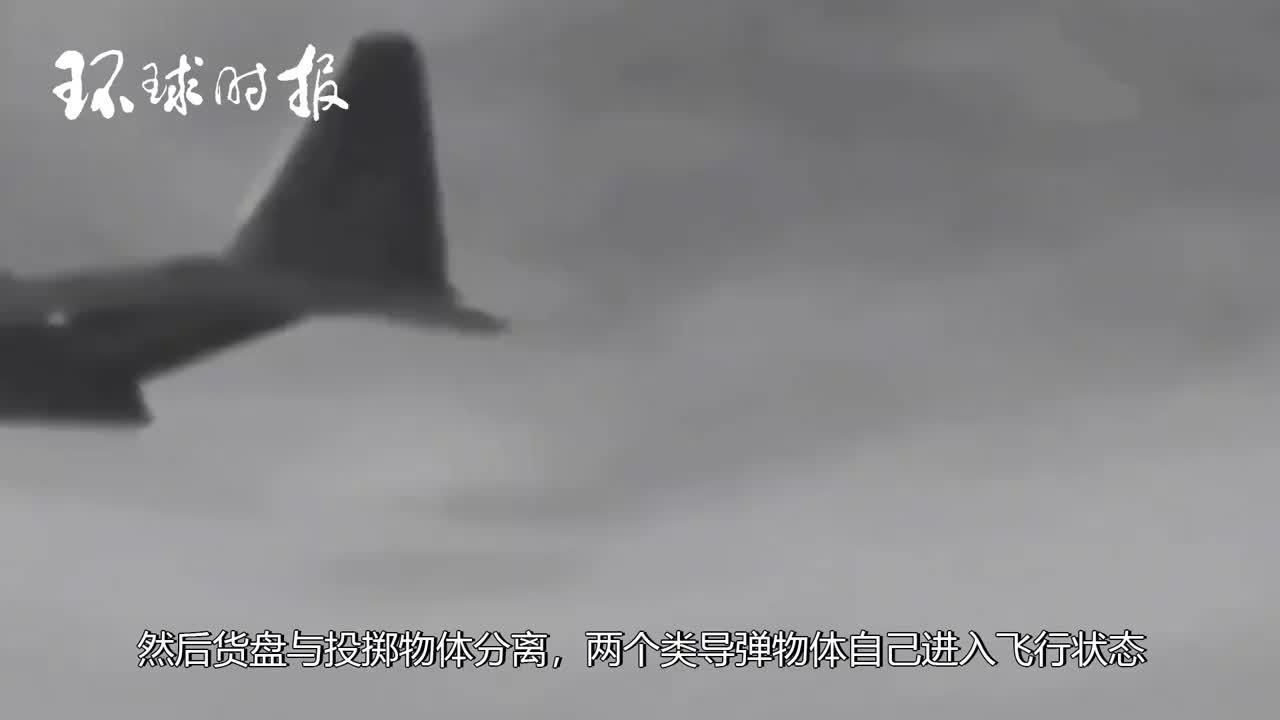 美军用运输机投射导弹?先别急着喊牛,搞清楚内幕再说