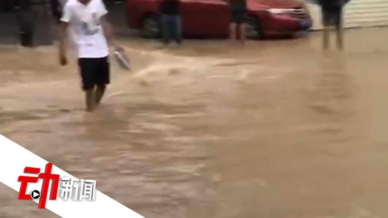 重庆南川区现暴雨:有积水淹至车头 道路塌方 已发布暴雨预警