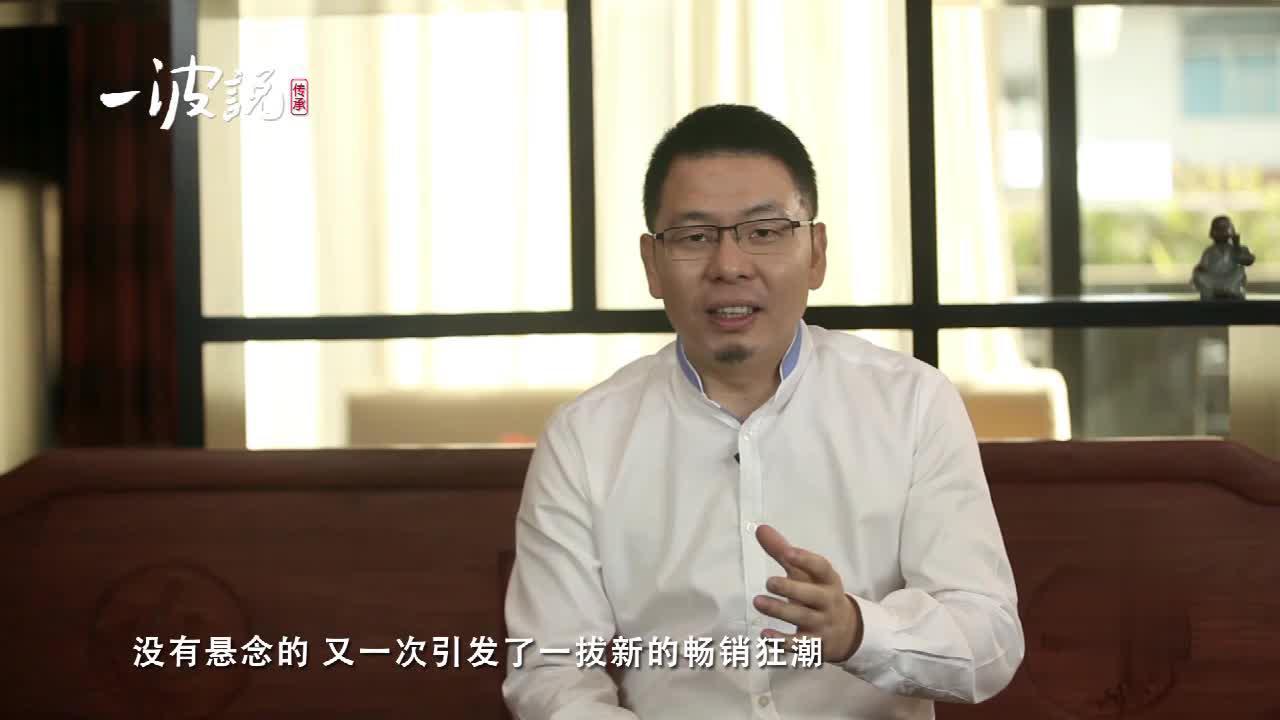 郭台铭是成功的屌丝创业英雄,他的儿子郭守正会接班吗?