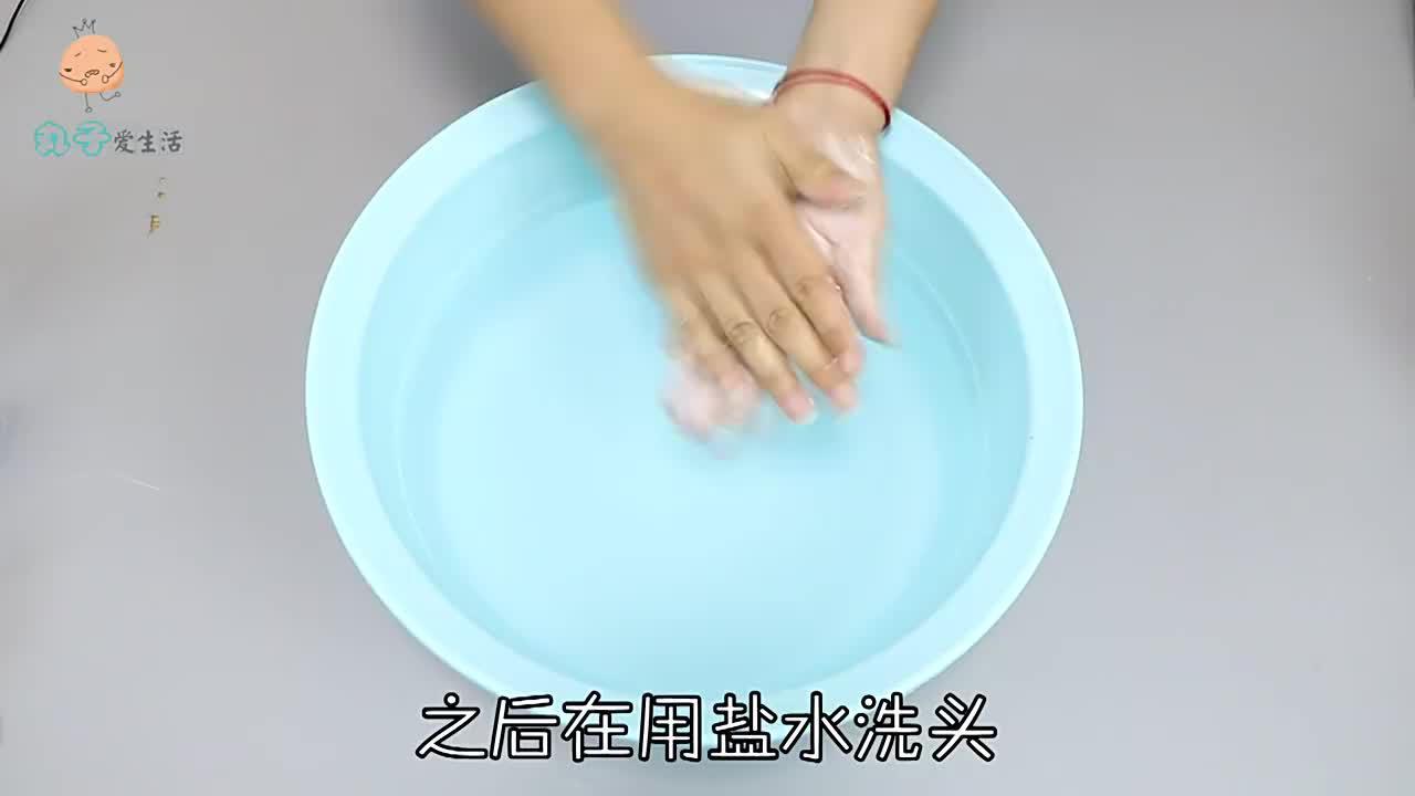 洗头的时候水里加点它,7天不洗头不油也不痒,没有头皮屑很清爽