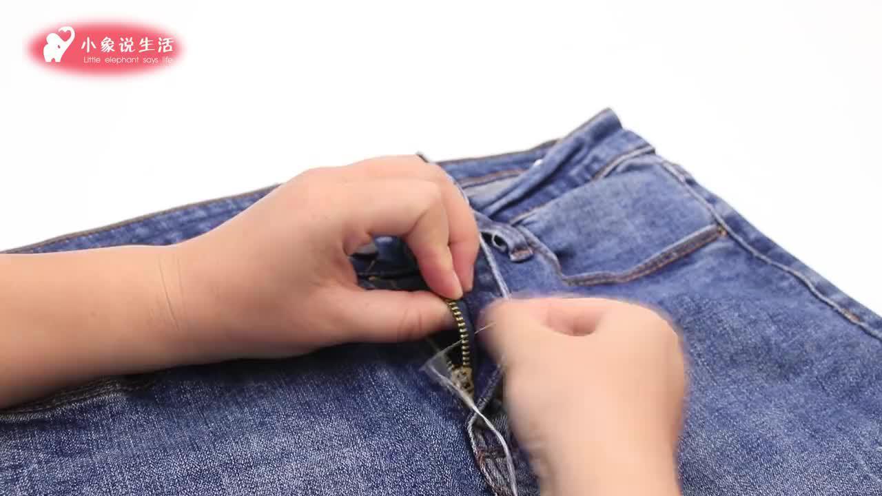 裤子门襟总是露出拉链,超尴尬!教你一招,无痕缝法立马解决