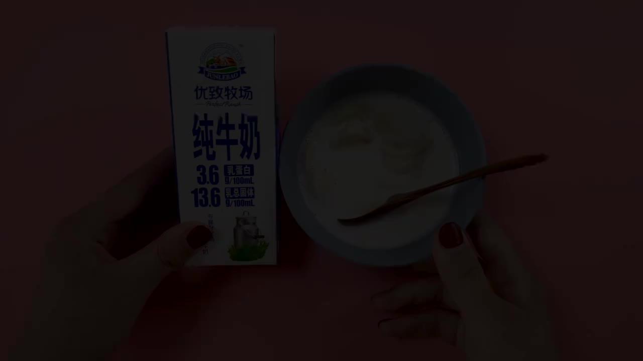 香蕉泡进牛奶里,每天一小碗,一个月瘦成排骨,便秘也好了