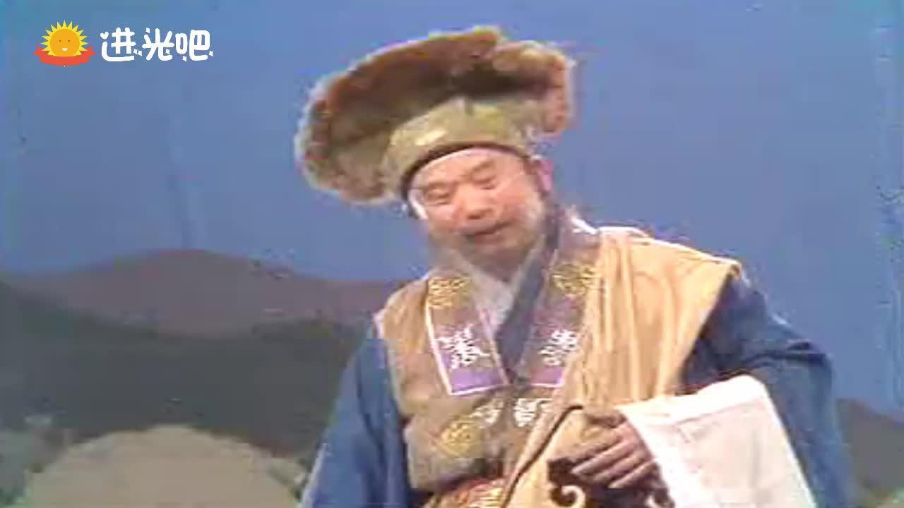 吕剧《借亲》选段,马大保喝醉了酒忙把家还,李岱江精彩唱段
