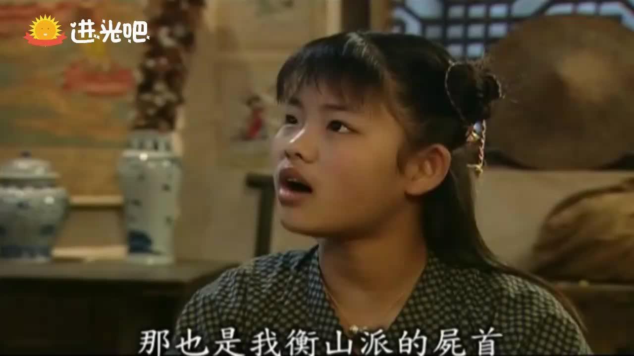 武林外传:佟湘玉要嫁人,莫小贝不省心