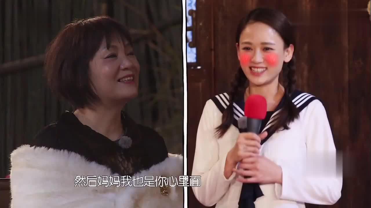 陈乔恩水手服秒变少女 一开口唱歌就服了