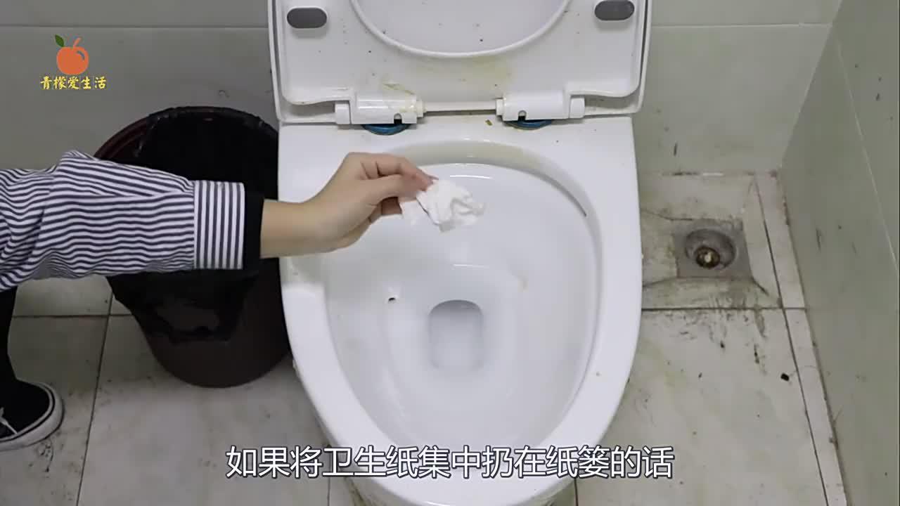 卫生纸到底扔马桶还是垃圾桶?10个人8人做错,难怪厕所这么臭