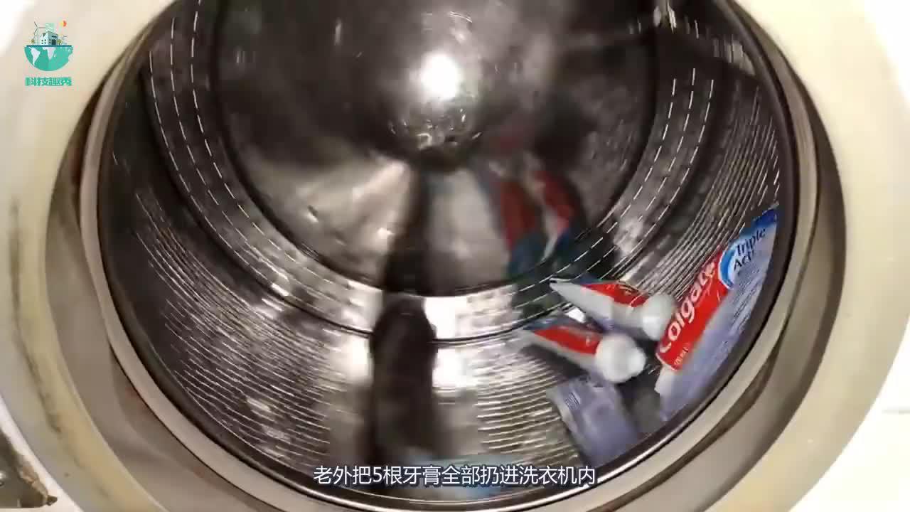 老外把5支牙膏放进洗衣机中,启动开关后,场面太壮观了!