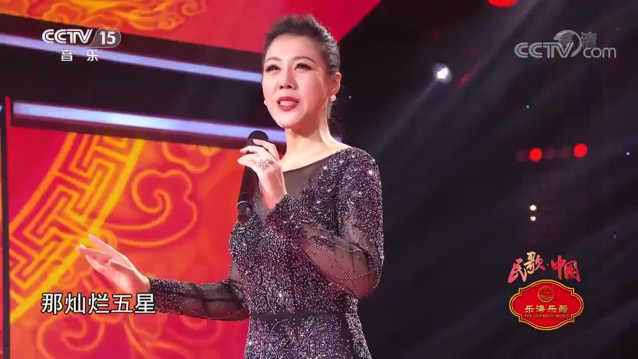 经典民歌《我的中华》,王喆不愧是民歌金嗓,人美歌声甜!