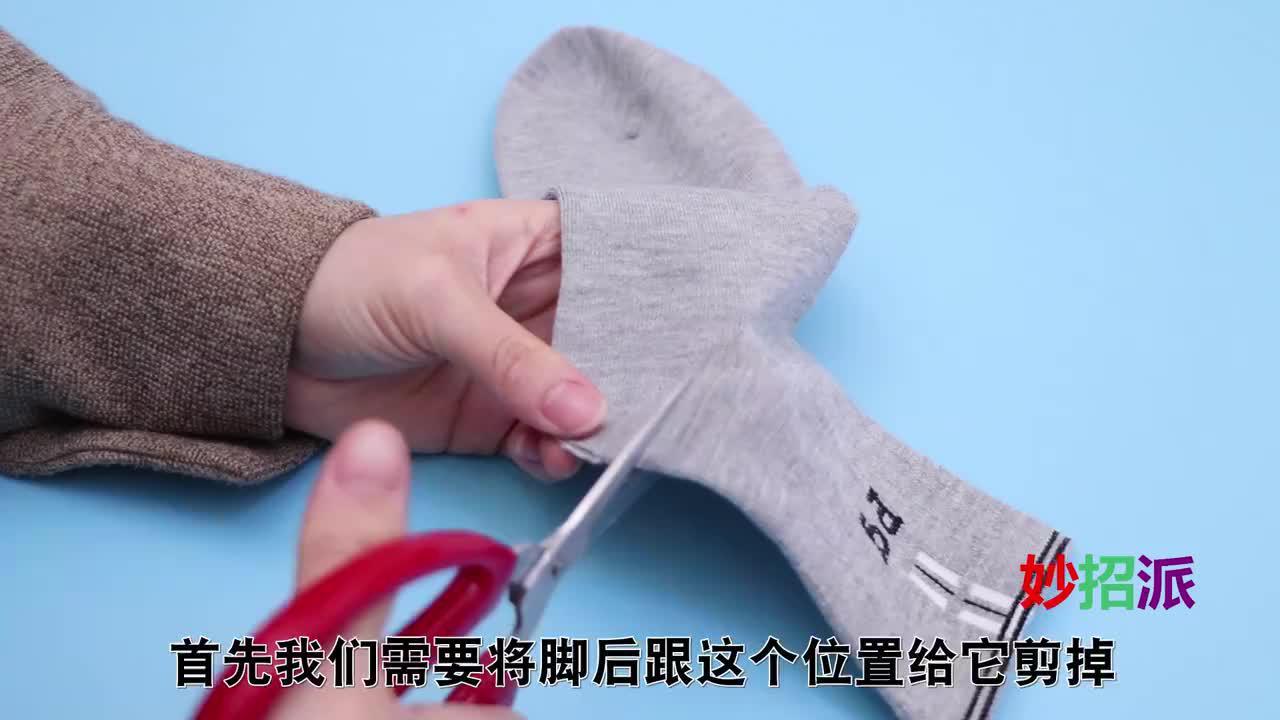 袜子有破洞也别扔,教你一招,袜子变的完好如初,方法简单易学