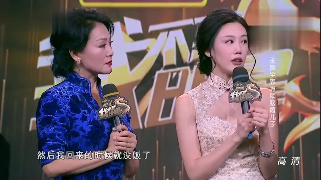 我不是明星:王姬对妈妈说心里话,姥姥因为照顾弟弟严重忽视姐姐