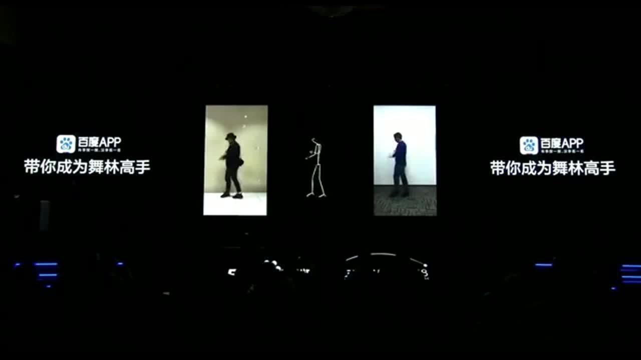 舞林高手!百度副总裁沈抖放出一段跳舞视频,嘉宾都笑了