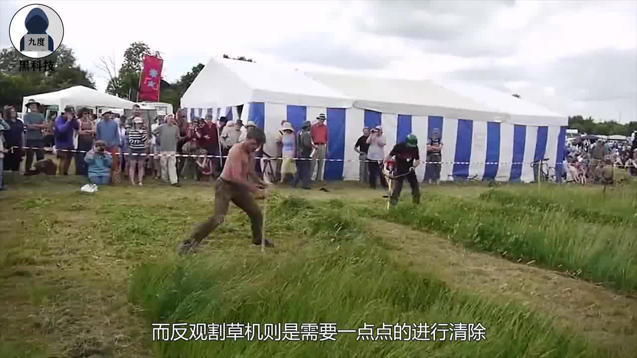 国外小哥自制镰刀割草神器,和割草机比赛,输赢瞬间见分晓!