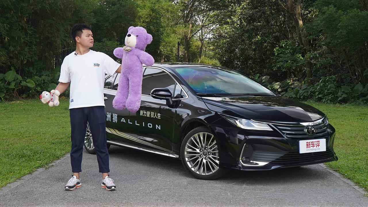 视频:试驾丰田亚洲狮:别急再等等,这款车的春天马上就到了