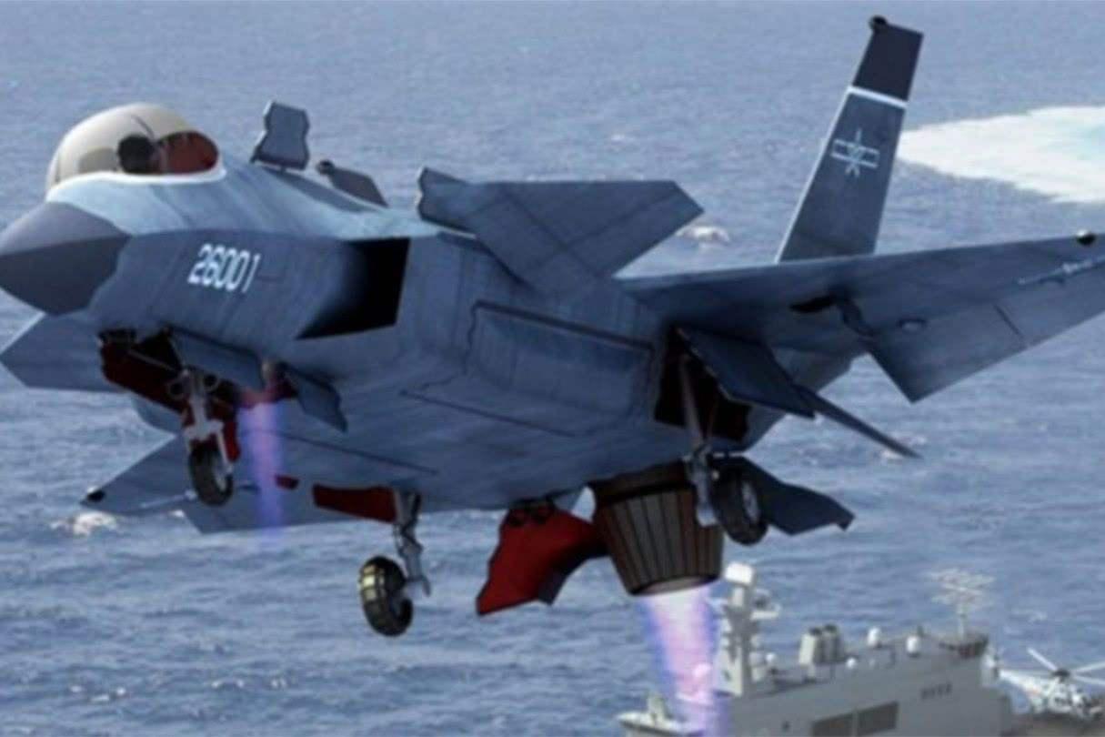 601所明年首飞的战机到底是什么?俄专家:或为验证垂直起降战机