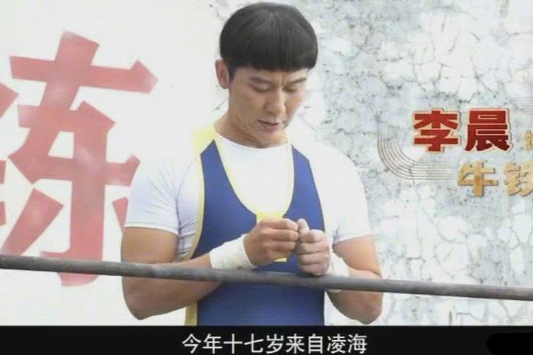 42岁李晨回应演17岁中学生,举重第一年龄是假的,网友评论太狠了