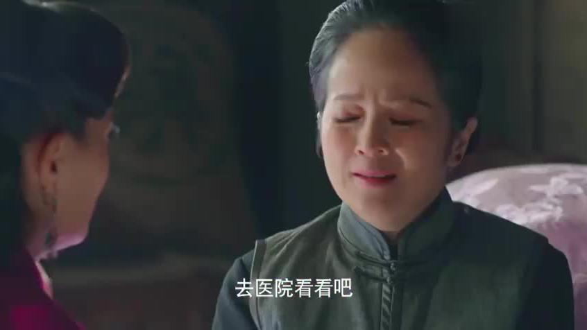 小兰担心师父,想让她听干爹的话去医院看看,不料她却说这话!