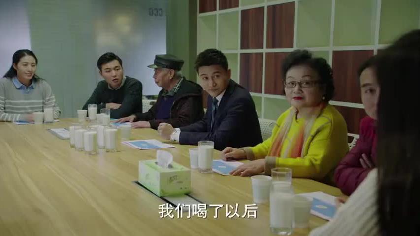 女领导好奇子君背景,拐着弯跟陈俊生打听,前夫哥的表情贼尴尬