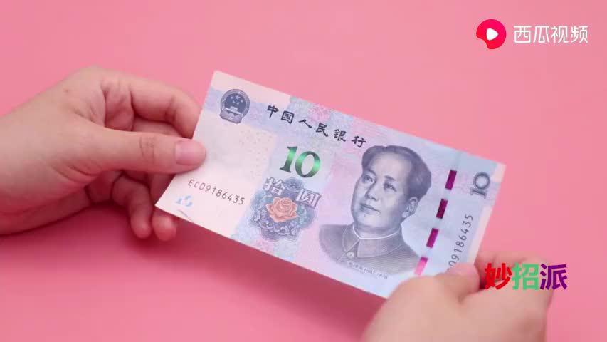 新版人民币来了,不会辨别真假?瞅一眼这个地方,不怕收到假钱了