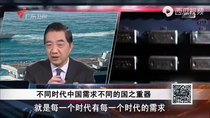 张召忠:航空母舰是强国的标志