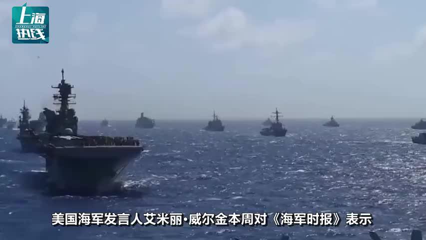 疫情重创美国海军!最高指挥官透露了重磅消息,五角大楼陷入沉默