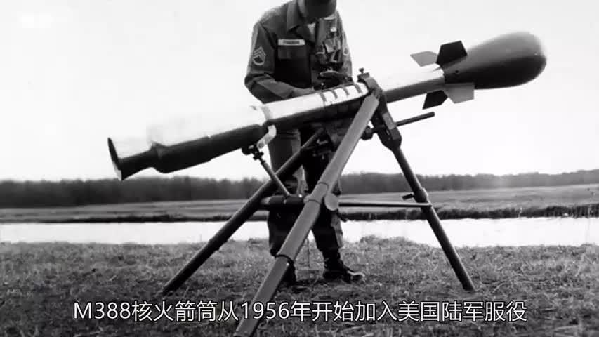 美军曾造最没用核武,炮手发射后也可能会死,却一口气造2100枚