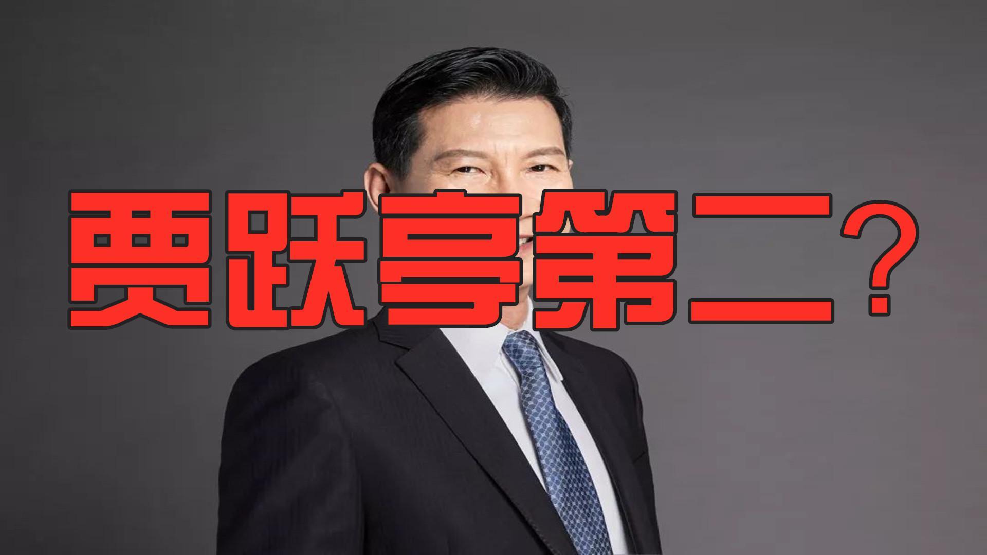 侵吞国资66亿!赛麟汽车董事长遭实名举报,网友炸了:贾跃亭第二