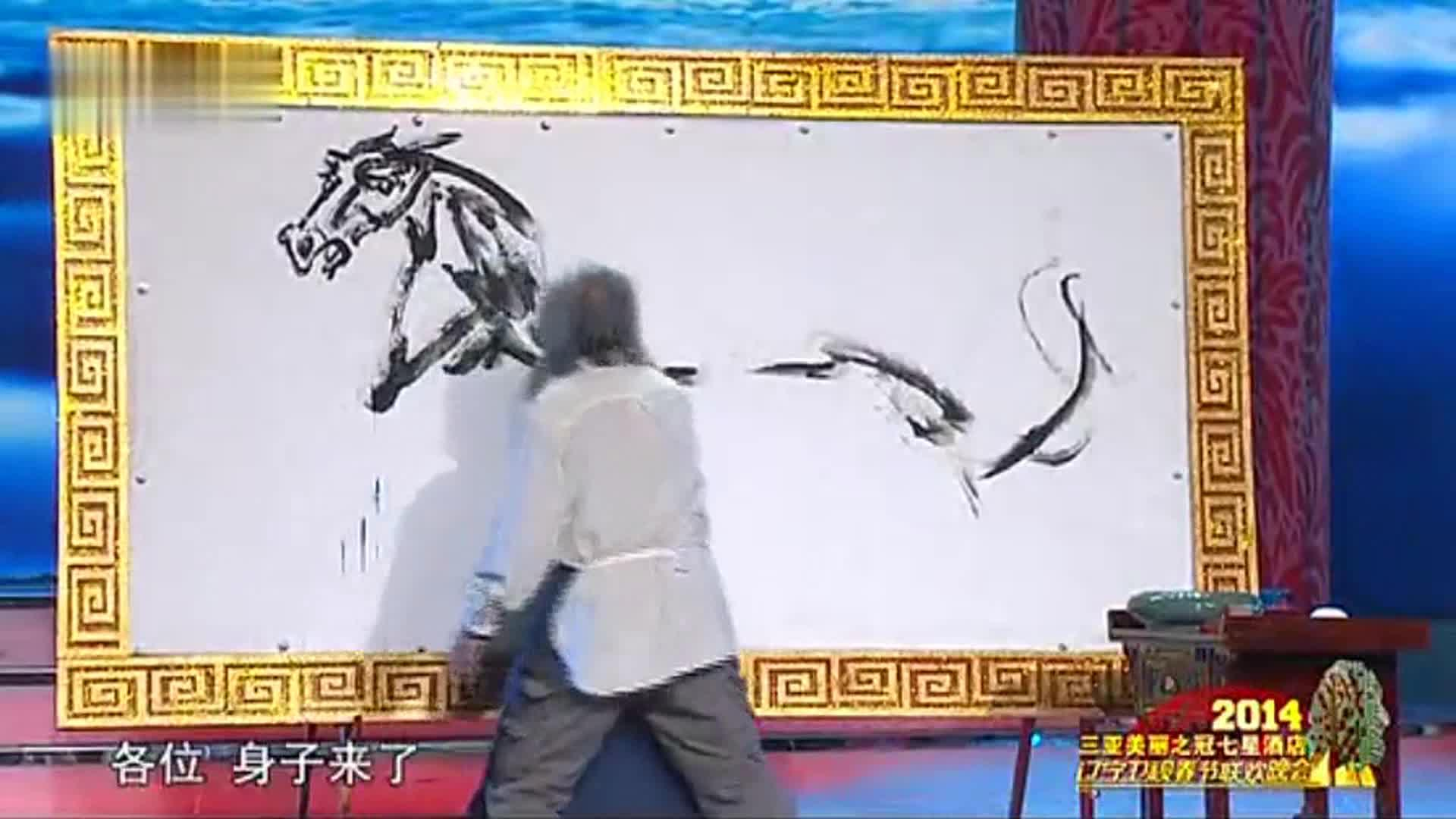 许勇秀才艺《一马当先》:神奇的绘画太厉害了!
