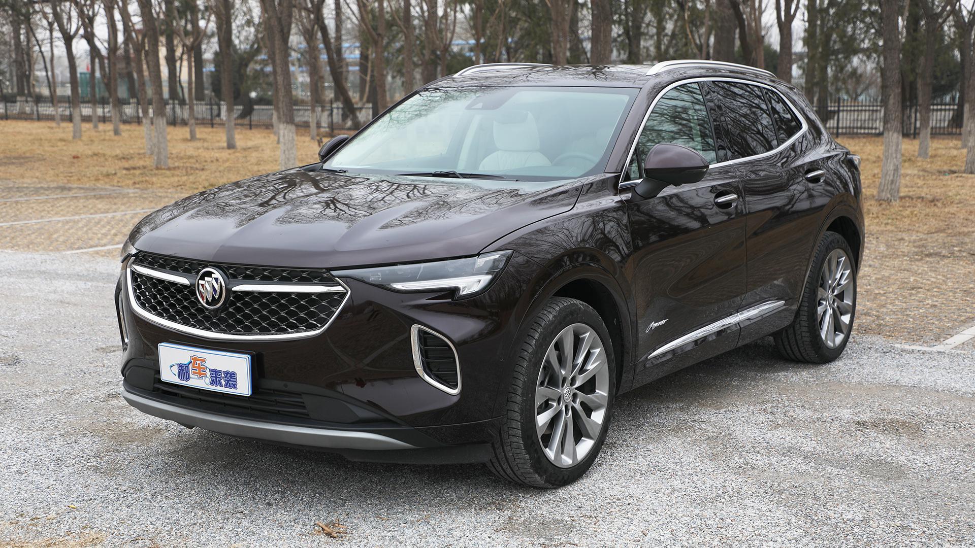 新车售价不到22万起,何为艾维亚版?2020款别克昂科威S亮点解析