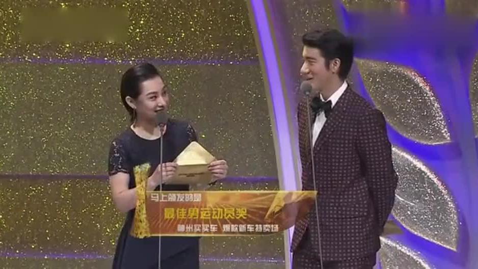 中国十佳劳伦斯冠军奖,颁奖盛典最佳男运动员马龙