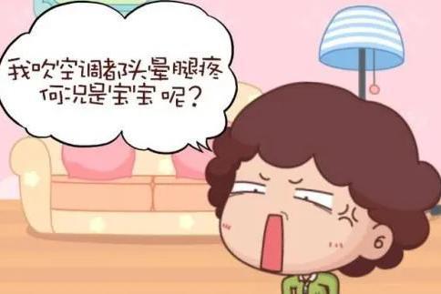 小儿推拿李波:夏季炎热,宝宝谨防空调病,怎样吹空调才健康?