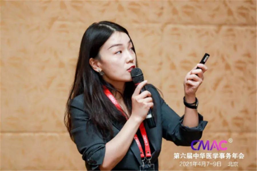 第六届中华医学事务年会 圆心科技集团深度布局数字化医疗