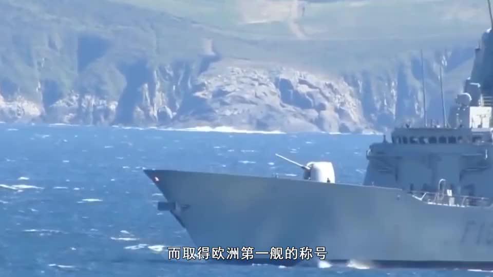 """排水量不足8000吨,垂发单元仅48个,45型真的是""""欧洲第一舰""""?"""