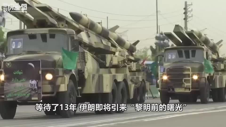 伊朗武器禁运将到期,美国猜测:有可能引进歼10C